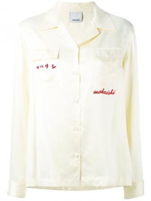 Рубашка Maharishi