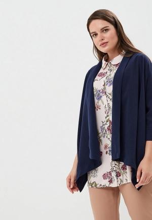 Кофта  - синий цвет
