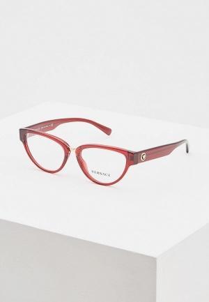 Солнцезащитные очки  красный цвета