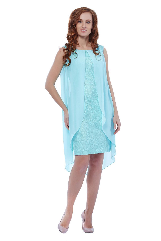 Платье LAME DE FEMME