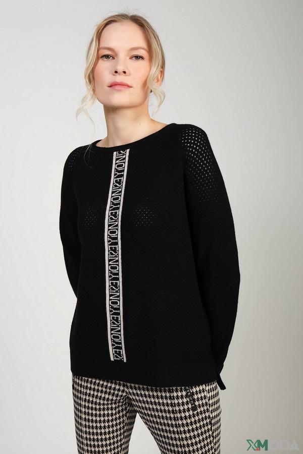 Пуловер  -  цвет