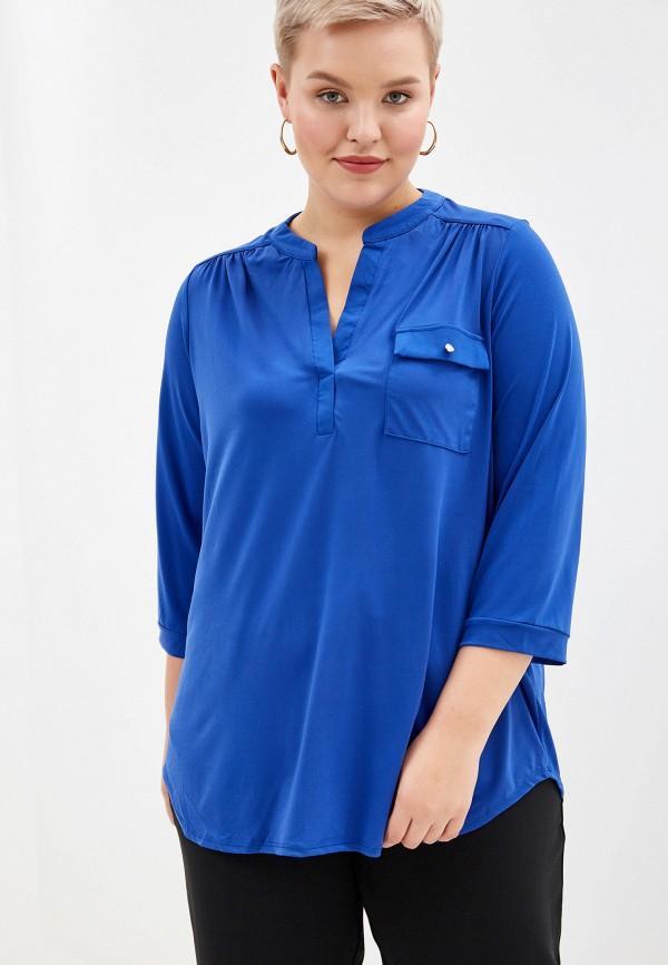 Блуза  - синий цвет
