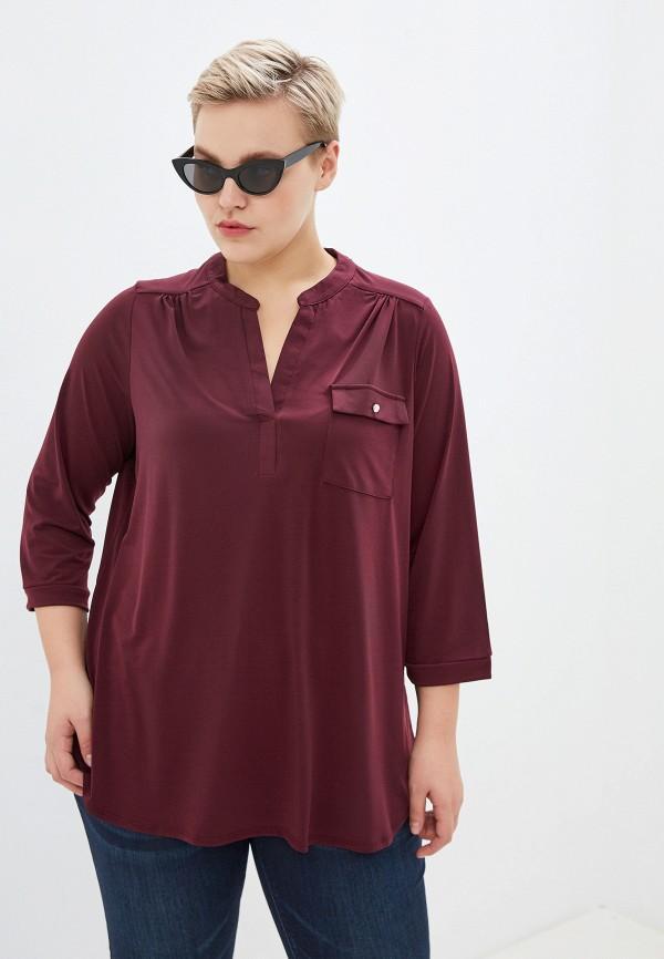 Блуза  - бордовый цвет