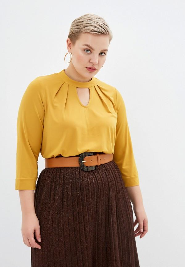 Блуза  - желтый цвет