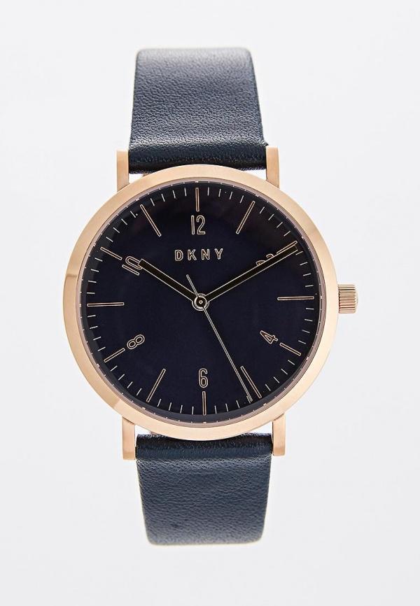 Часы  синий цвета