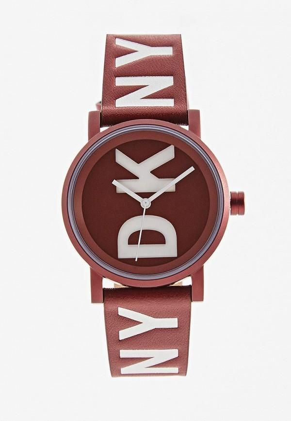 Часы  бордовый цвета