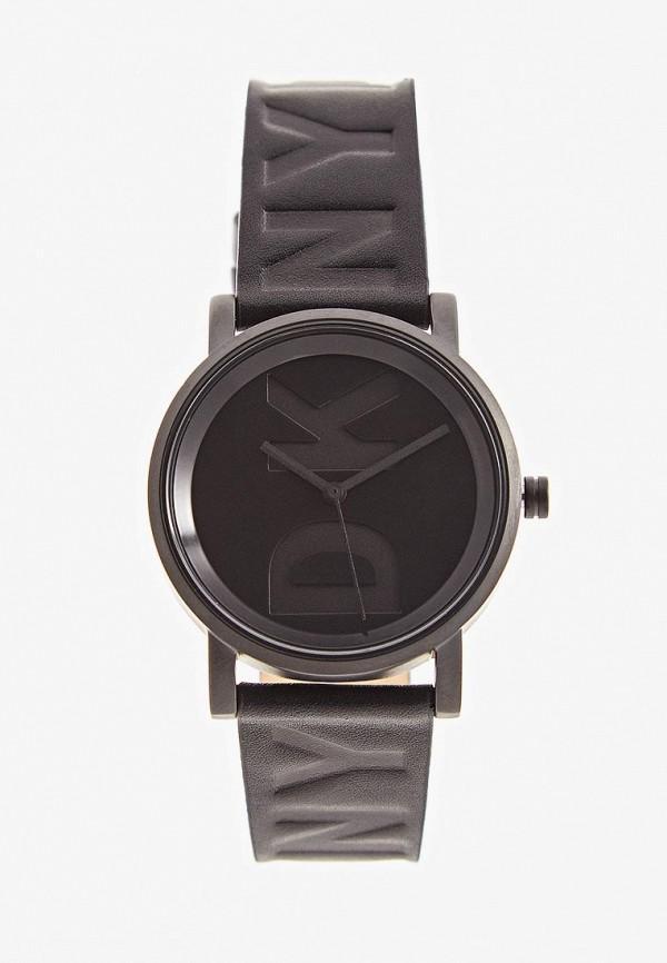 Часы  - черный цвет