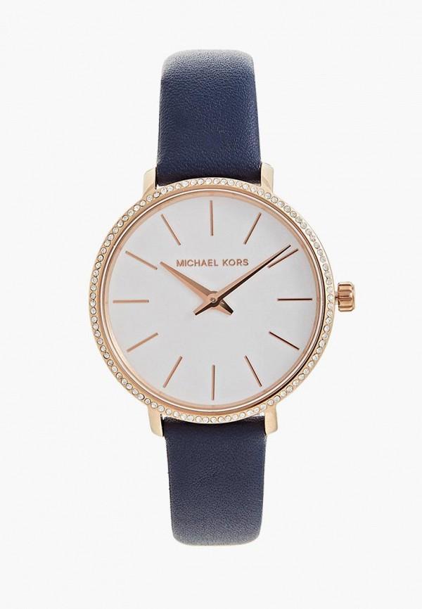 Часы  - синий цвет