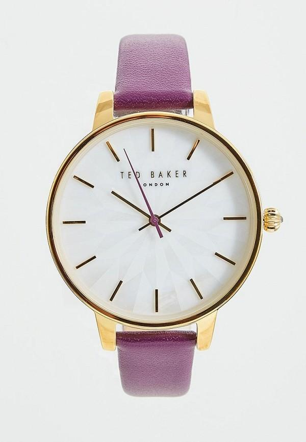 Часы  - фиолетовый цвет