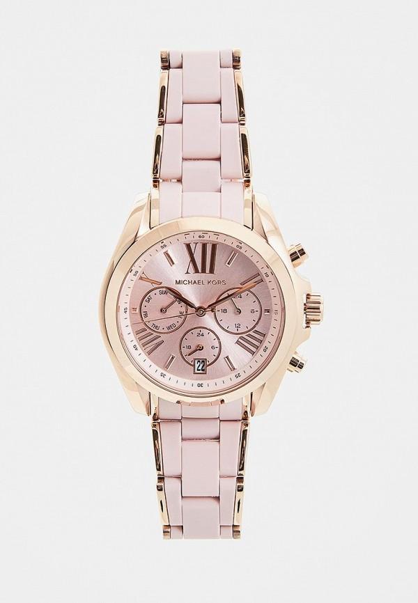 Часы  - розовый цвет