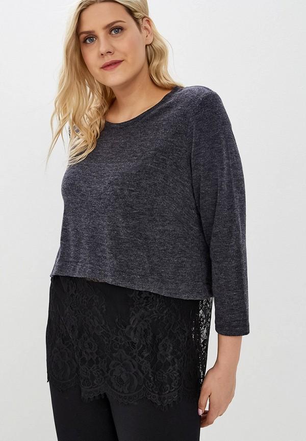 Джемпер  - серый, черный цвет