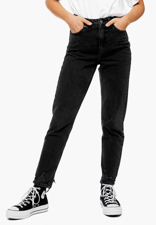Джинсы  - черный цвет