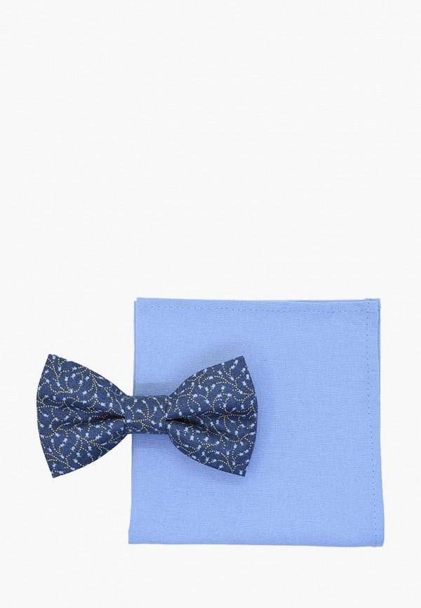 Галстук  - голубой, синий цвет