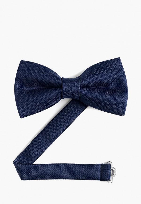 Галстук  - синий цвет
