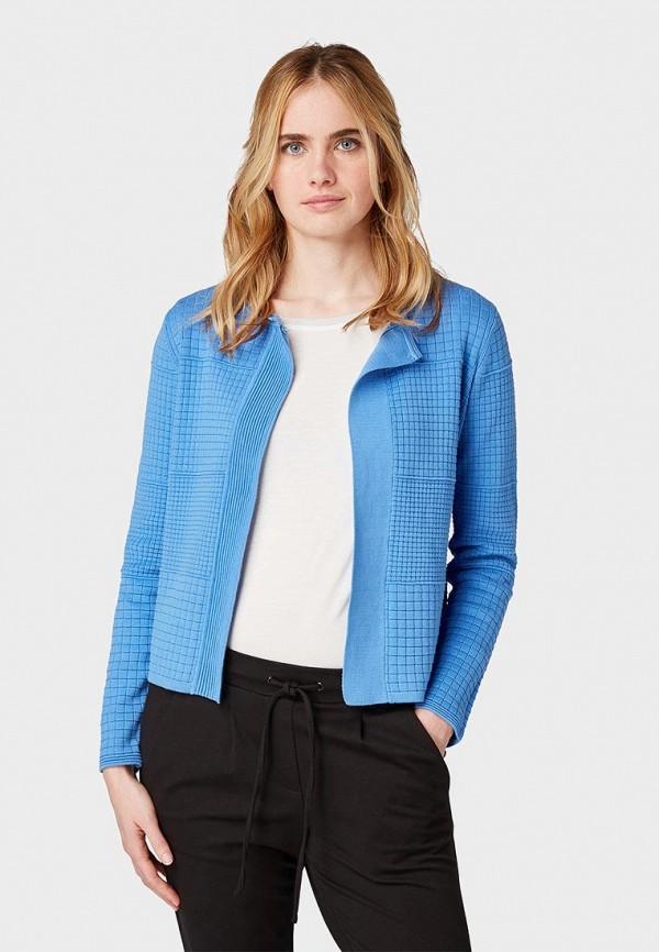 Кардиган  - голубой цвет
