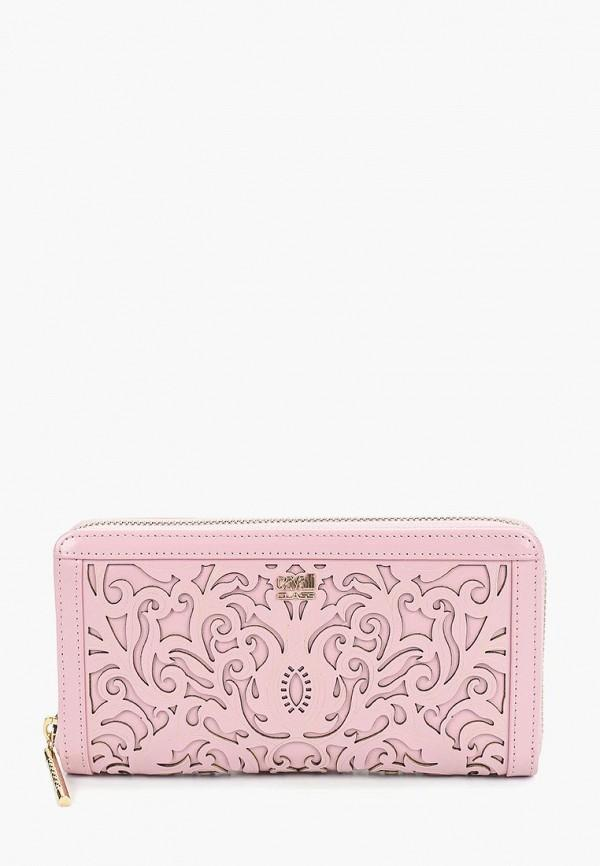 Кошелек  - розовый цвет