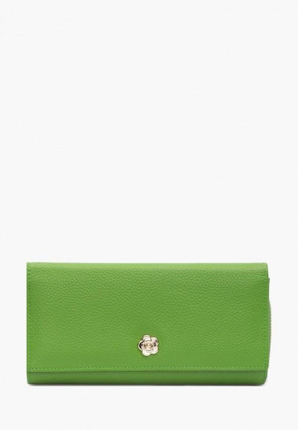 Кошелек  зеленый цвета