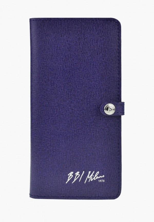 Кошелек  - фиолетовый цвет