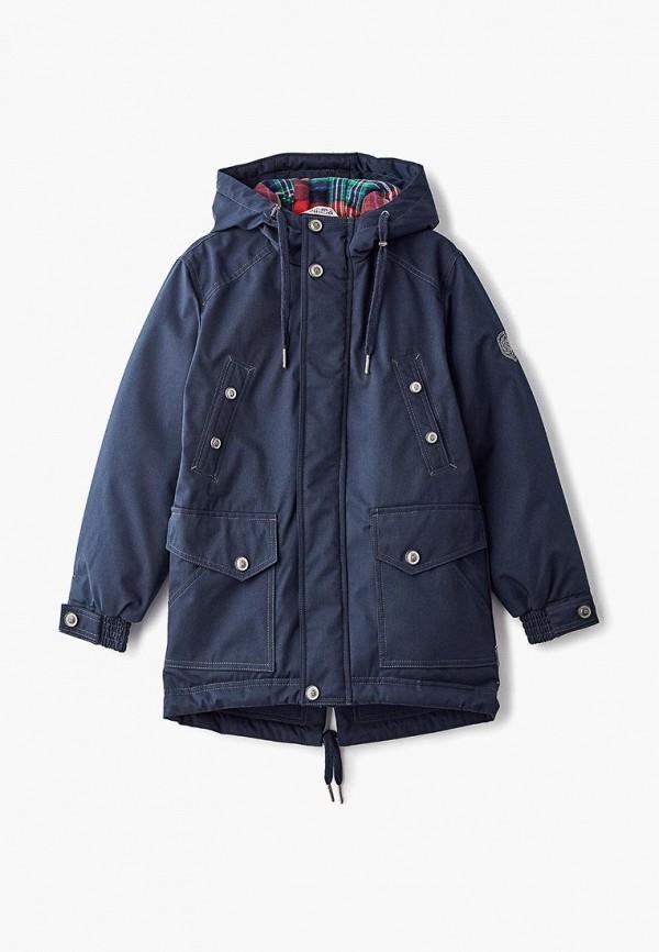 Куртка Saima