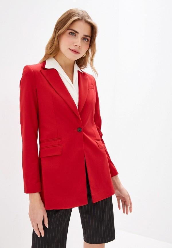 Пиджак  - красный цвет