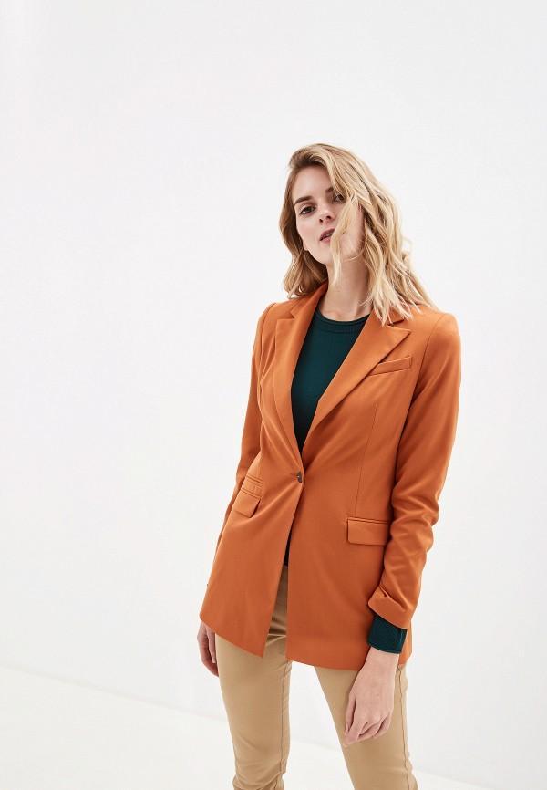 Пиджак  - оранжевый цвет