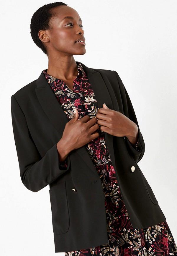 Пиджак  - черный цвет