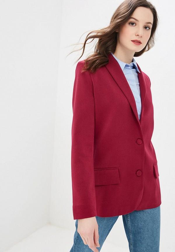 Пиджак  розовый цвета