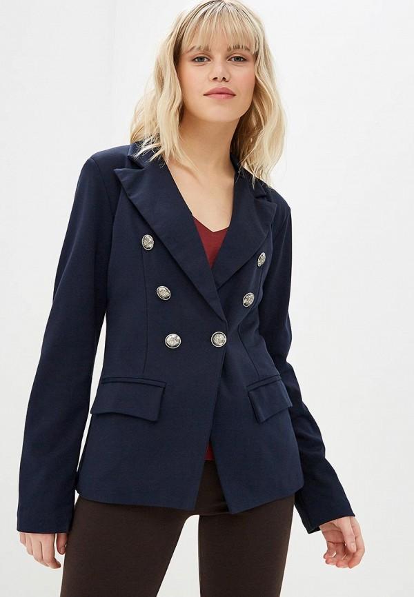 Пиджак  синий цвета