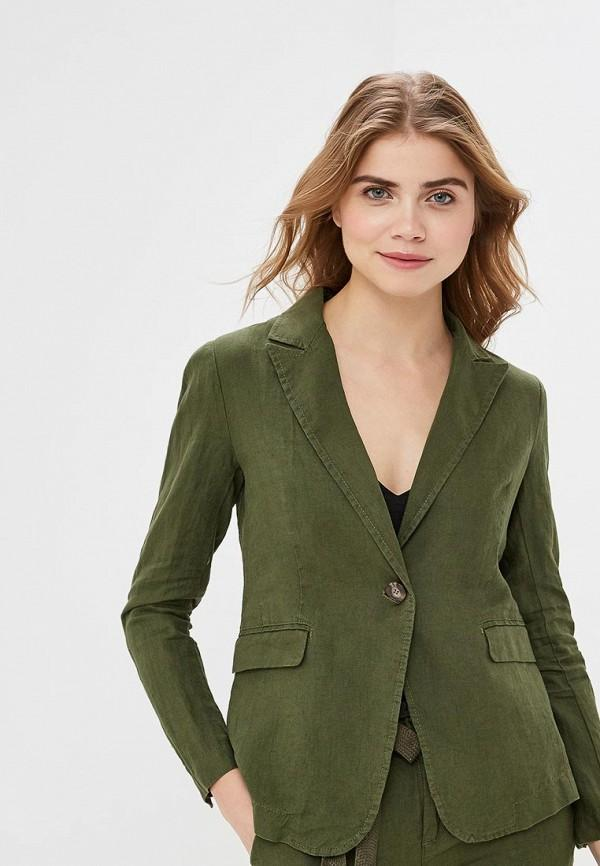 Пиджак  хаки цвета