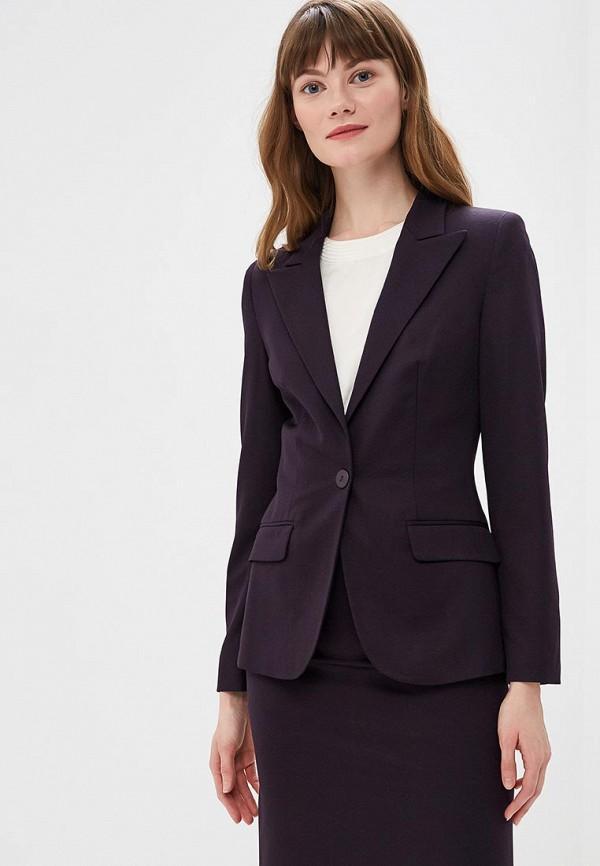 Пиджак  - фиолетовый цвет
