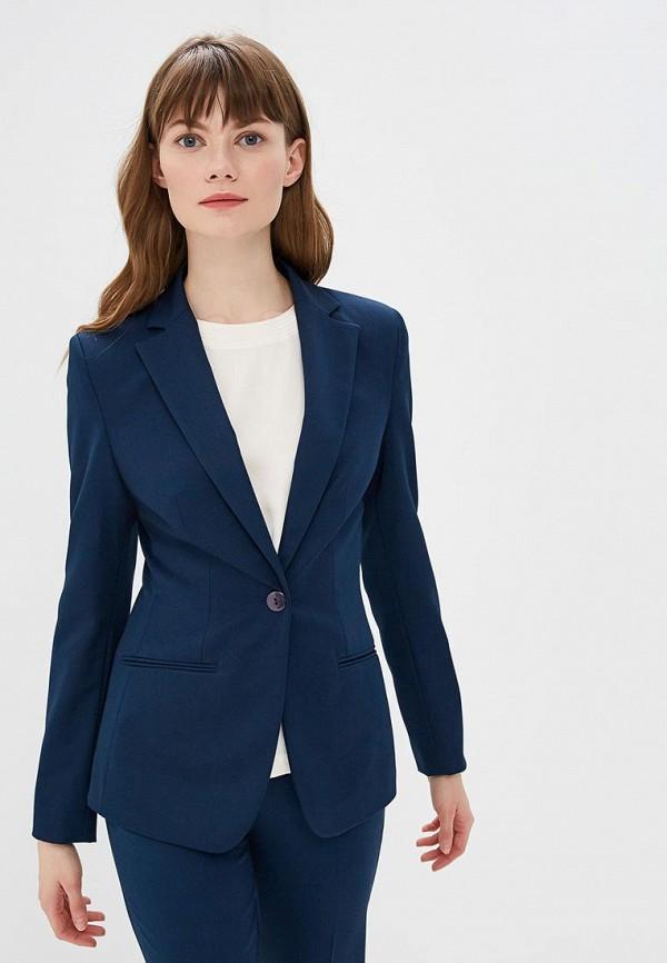Пиджак  - синий цвет