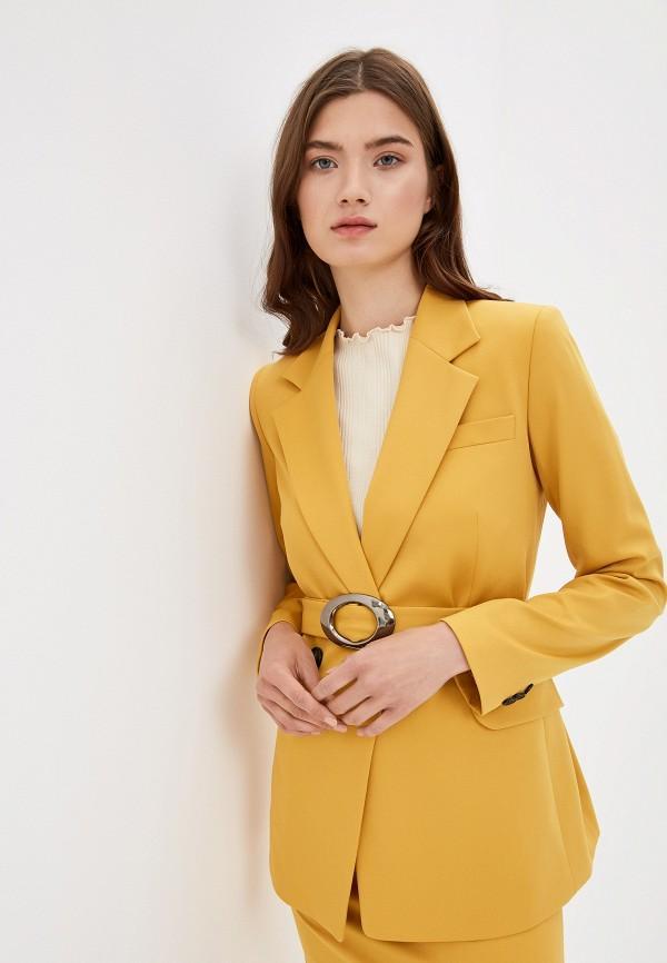 Пиджак  - желтый цвет