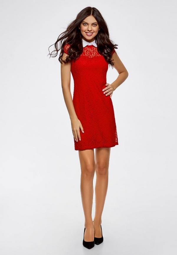 Красное Платье Минск Купить