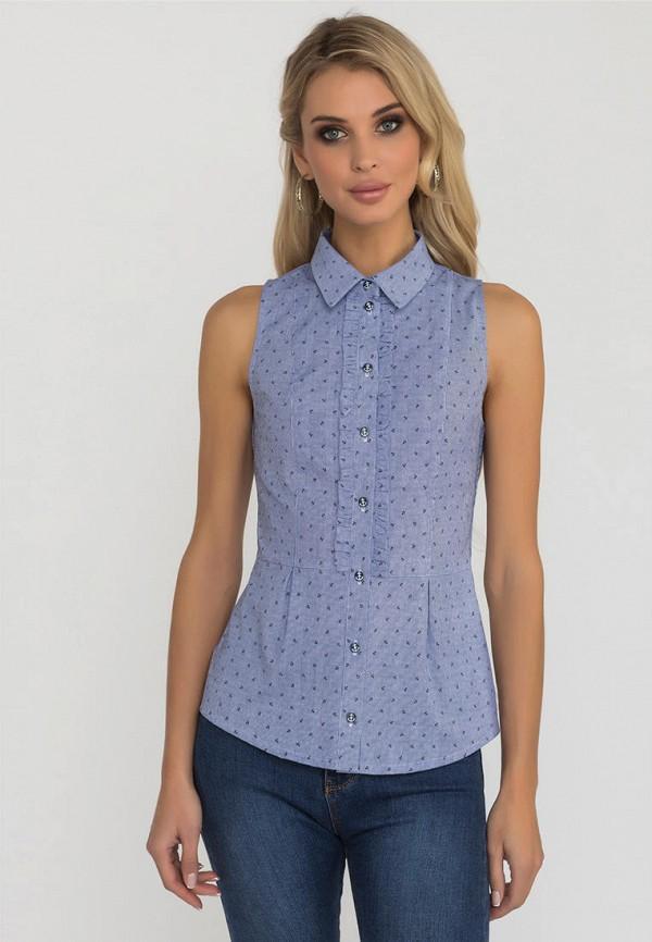 Рубашка  - голубой цвет