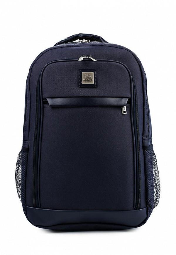 Рюкзак  - синий цвет