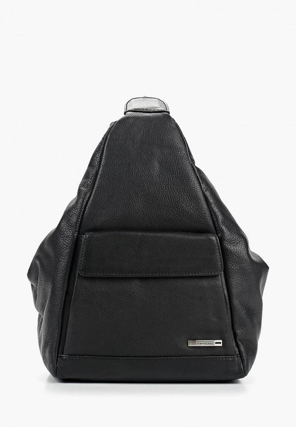 Рюкзак  - черный цвет
