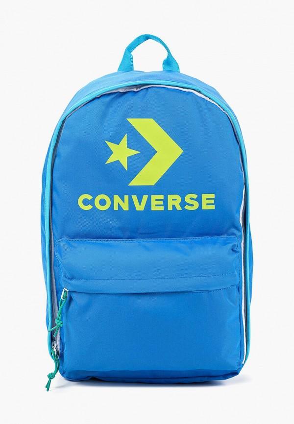 Рюкзак  - голубой цвет