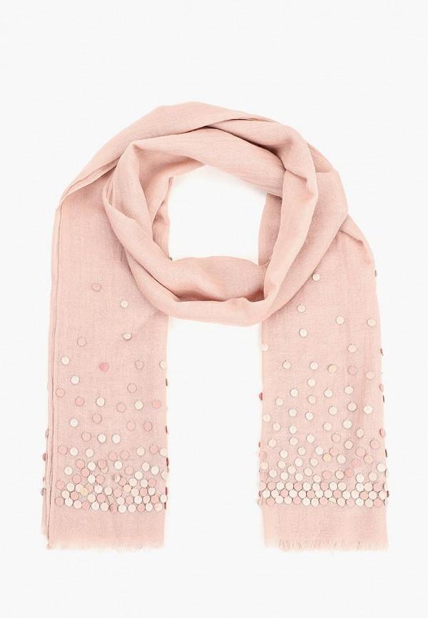 Шарф  розовый цвета