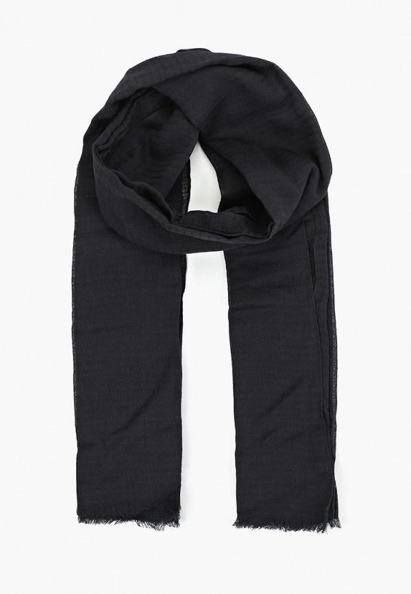 Шарф  - черный цвет