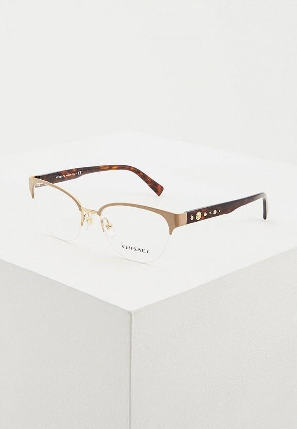 Солнцезащитные очки  бежевый цвета