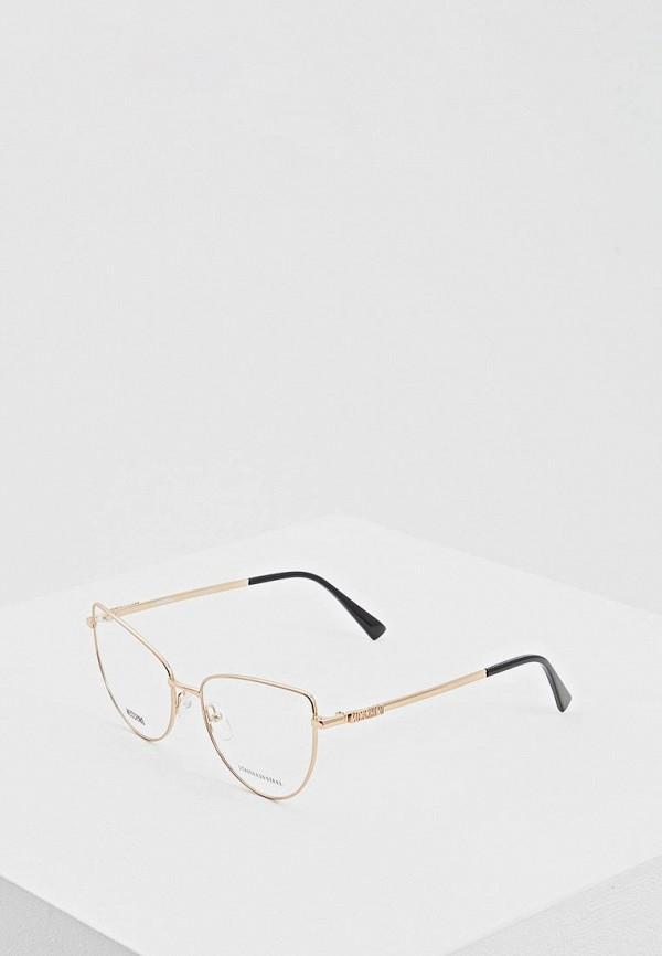 Солнцезащитные очки  - золотой цвет