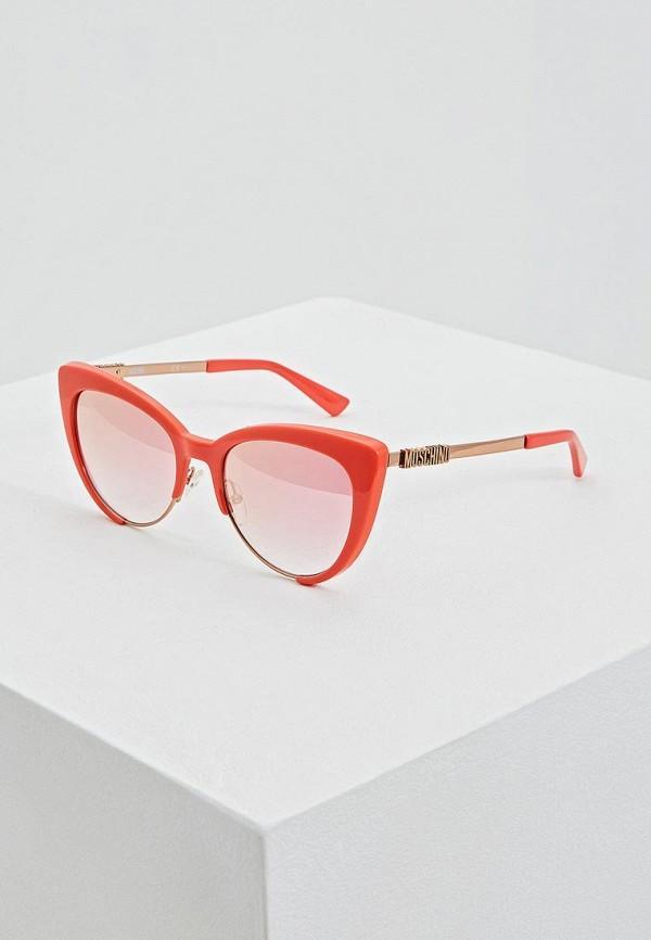 Солнцезащитные очки  - оранжевый цвет