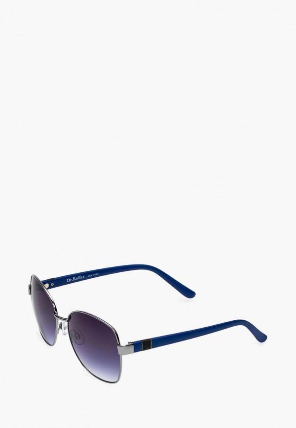 Солнцезащитные очки  - синий цвет