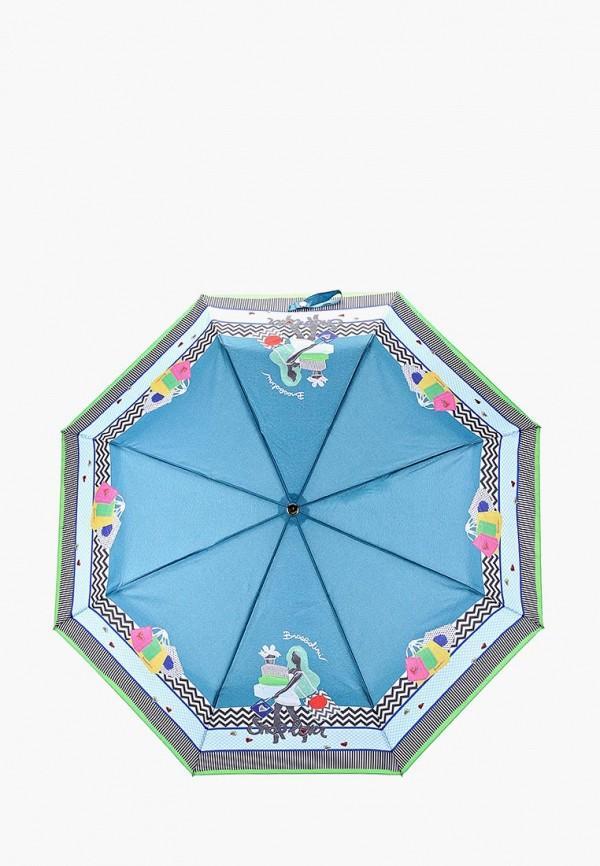 Зонт Braccialini