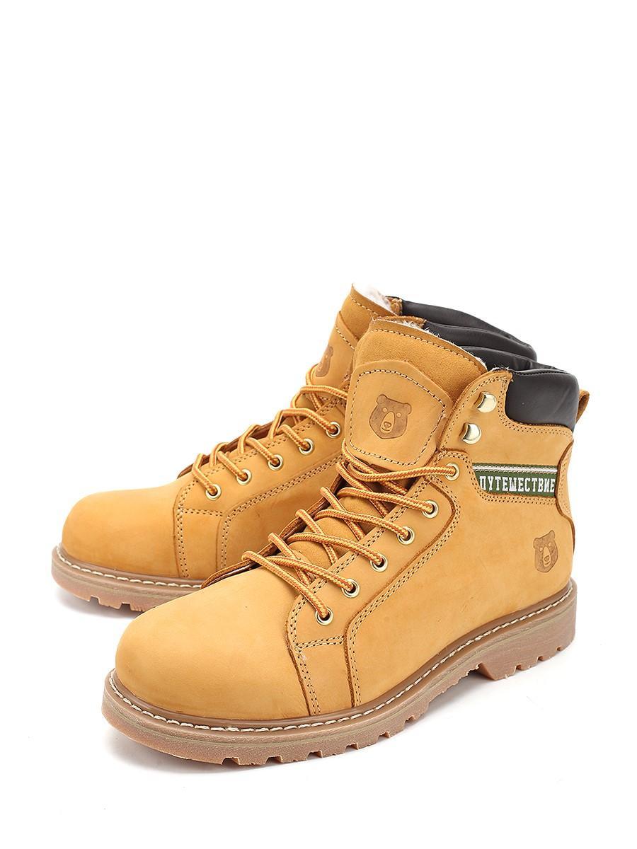Ботинки Tofa