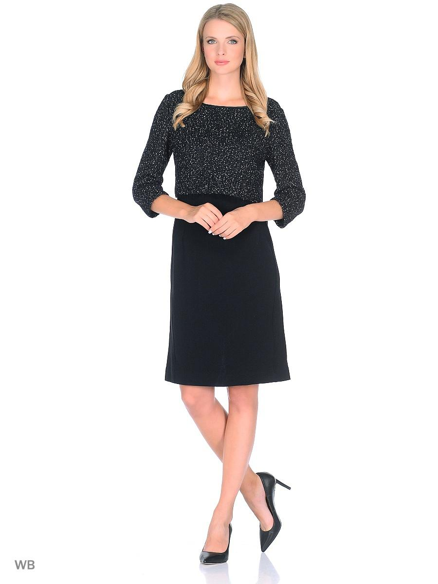 Женская Одежда Волпато Италия