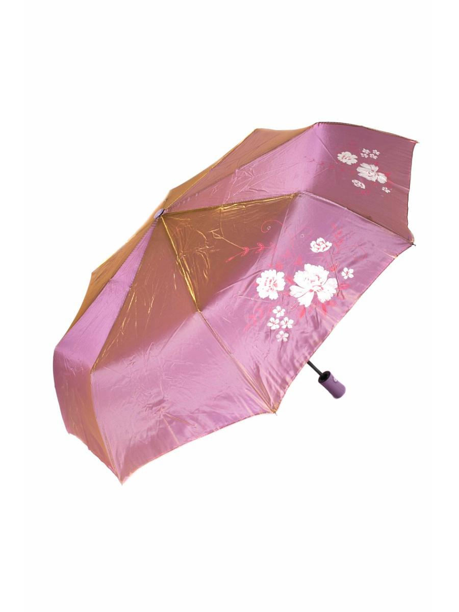 Зонт Mitya Veselkov