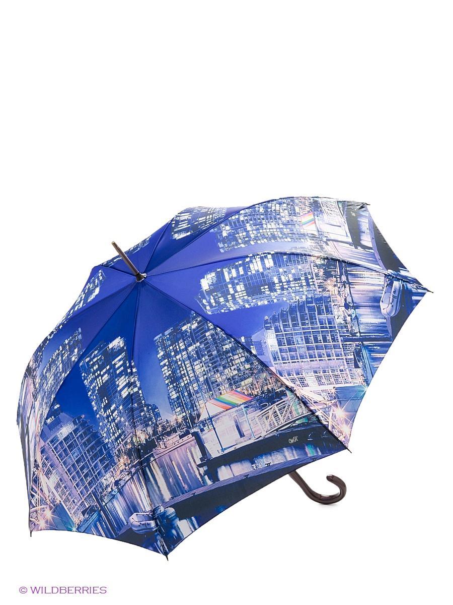 Зонт RAINDROPS
