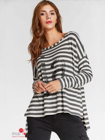 Пуловер  серый, молочный цвета