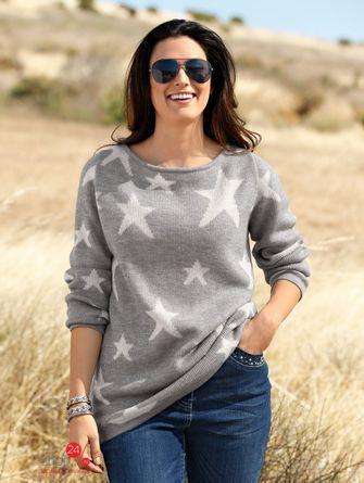 Пуловер  серый, кремовый, рисунок цвета
